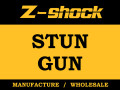 Shenzhen Shocker Electronic Co., Ltd.