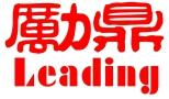 Leading Hardware Co., Ltd.