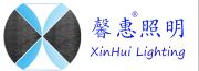 Xinhui Lighting (Shenzhen) Factory