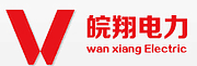 Anhui Wanxiang Electrical Equipment Co., Ltd.