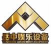 Guangzhou Yuezhong Entertainment Device Co., Ltd.