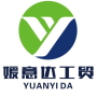 Qingdao Yuanyida Industrial and Trade Co., Ltd.