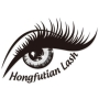 Qingdao Hongfutian Eyelash Co., Ltd.