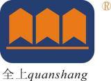 Jiaxing Yongxin Electron Co., Ltd.