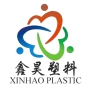 Weifang Xinhao Plastic Co., Ltd.