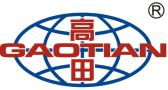 Wenzhou Gaotian Packing Machinery Co., Ltd.