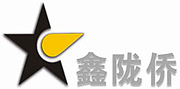 Xiamen Xinlongqiao Industry & Trade Co., Ltd.
