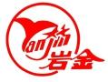 Ma'anshan Jinhai Metallurgical Machinery Building Co., Ltd.