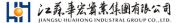 Jiangyin New Huahong Copper Industry Co., Ltd.