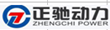 Yangzhou ZhengChi Power Equipment Co., Ltd.