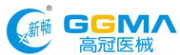 Zhenjiang Gaoguan Medical Appliances Co., Ltd.