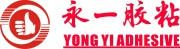 Yong Yi Adhesive (Zhongshan) Co., Ltd.