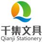 Guangzhou Qianji Stationery Limited