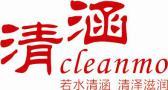 Guangzhou Guangli Cosmetics Factory
