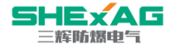 Yueqing Sanhui Explosion-Proof Electrical Co., Ltd.