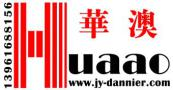 Jiangyin Hua Tian Science and Technology Development Co., Ltd.