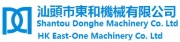 Shantou Donghe Machinery Co., Ltd.
