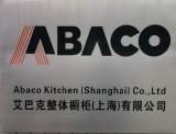 Abaco Kitchen (Shanghai) Co., Ltd.