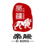 Yangzhou D King Toys & Gifts Co., Ltd.