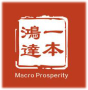 HK MACRO PROSPERITY INDUSTRY CO., LIMITED