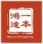 HK MACRO PROSPERITY INDUSTRY CO., LIMITED