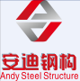 JIANGSU ANDY STEEL STRUCTURE CO., LTD.