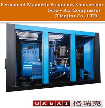 Air compressor catalog -Lily gao