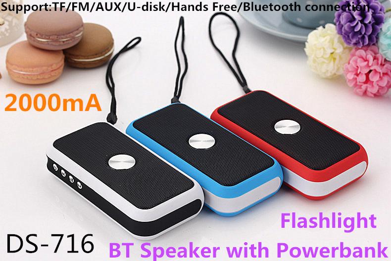 Bluetooth speake catalogue -Daniu