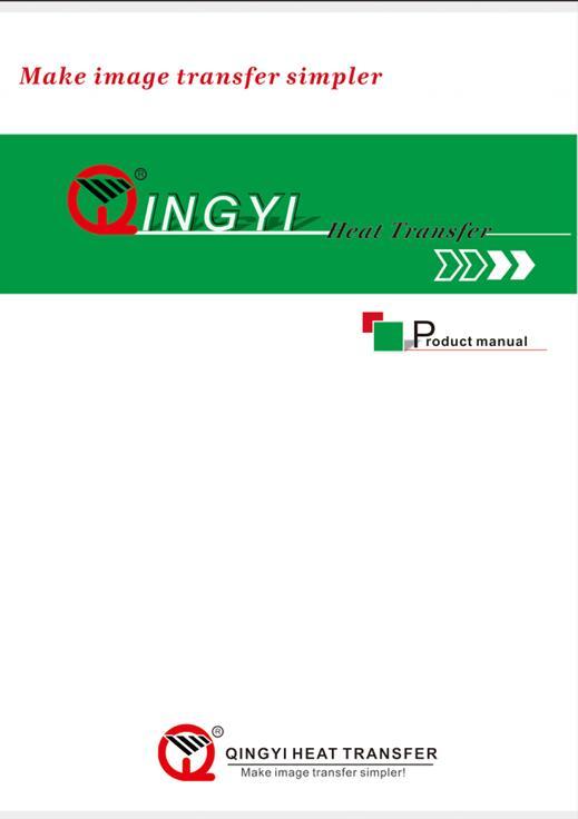 Qingyi Heat transfer vinyls catalogue