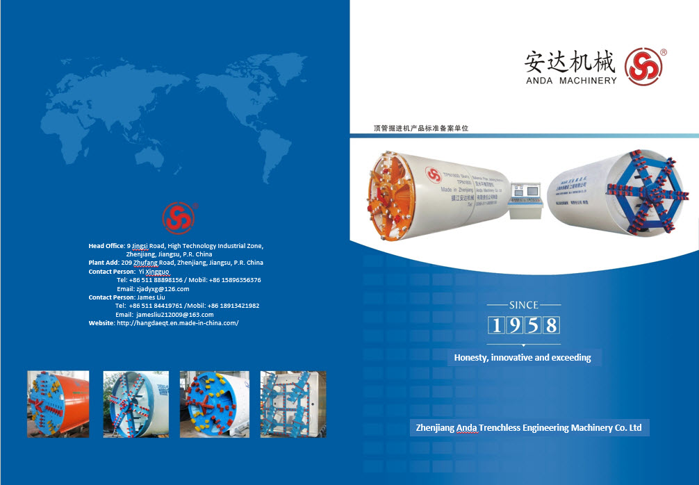 Anda Trenchless Products V2 LQ