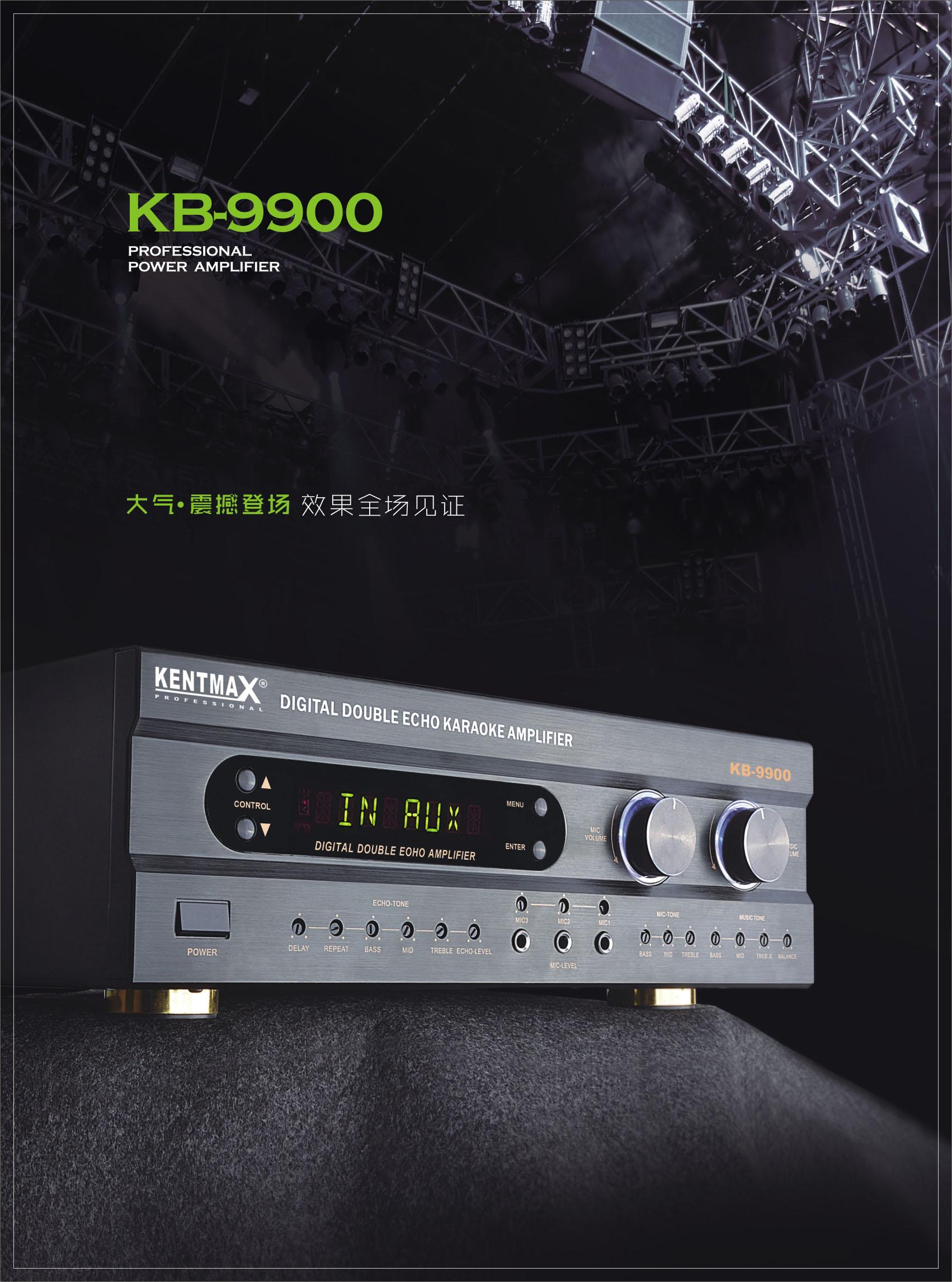 Karaoke amplifiers E-catalogue - Kentmax