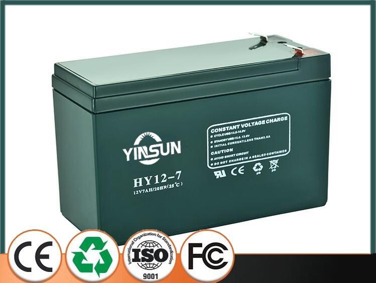 YINSUN battery catalogue 2