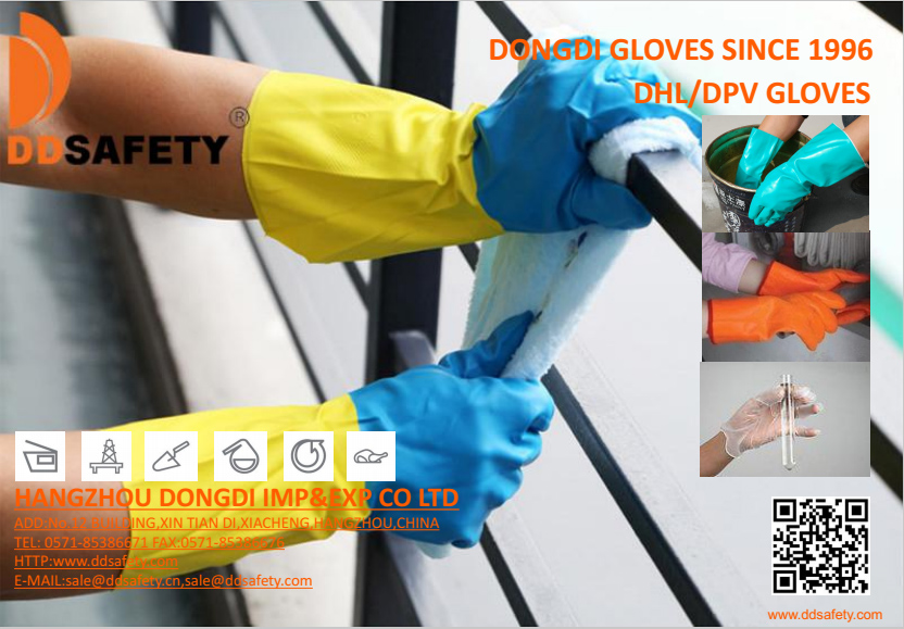 2017-LATEX PVC GLOVES-CATALOG-DDSAFETY