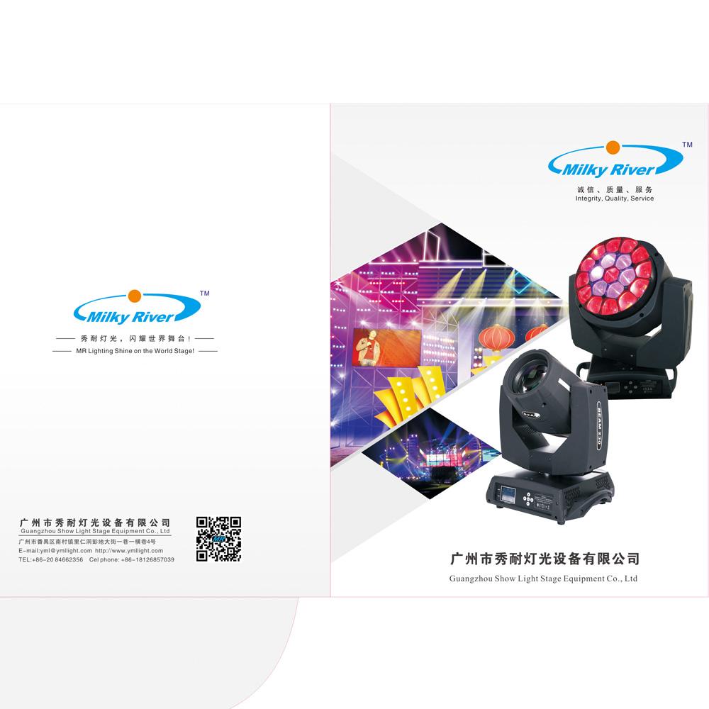Guangzhou Show Light Stage Equipment Co., Ltd Catalogue
