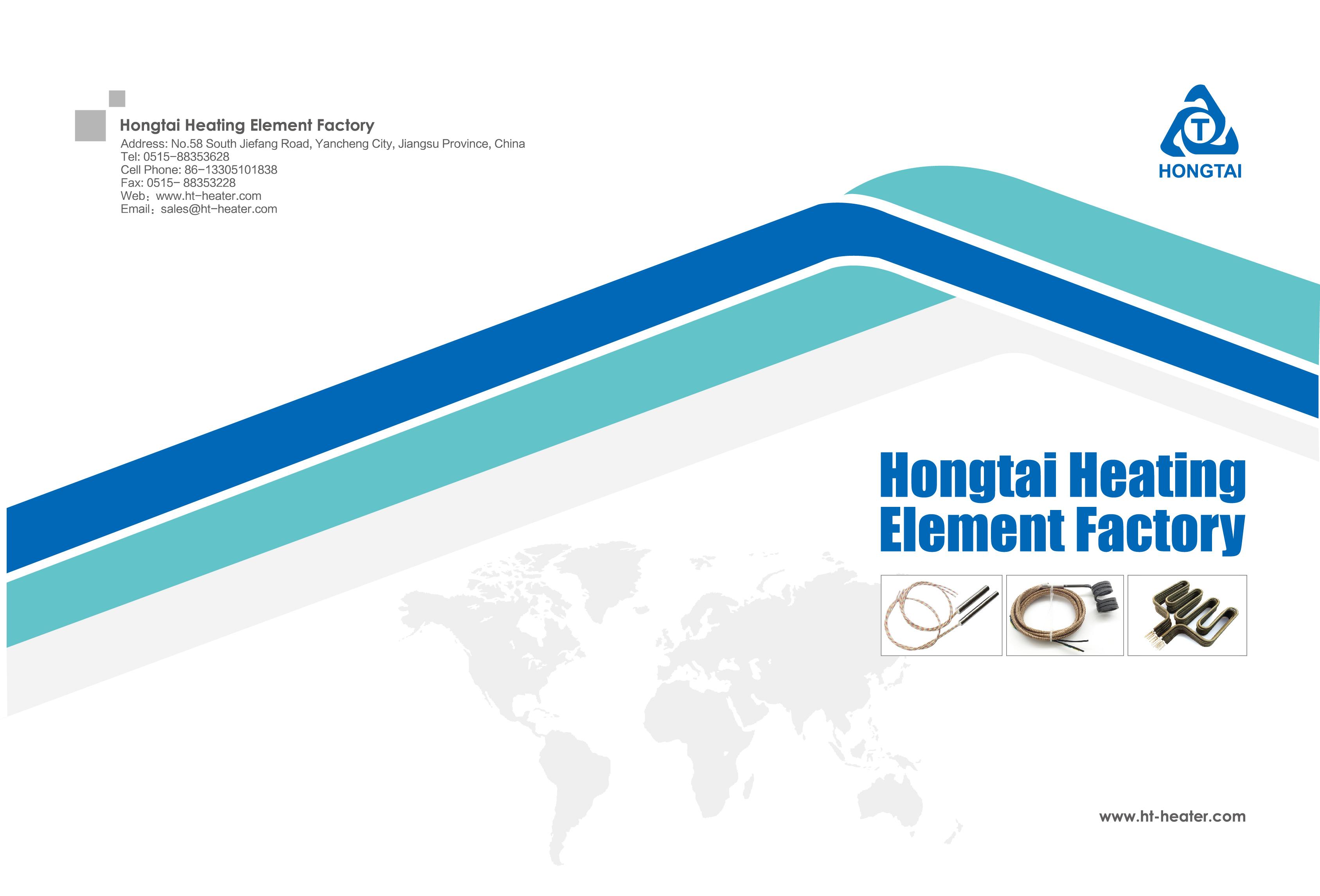 catalogue from Hongtai