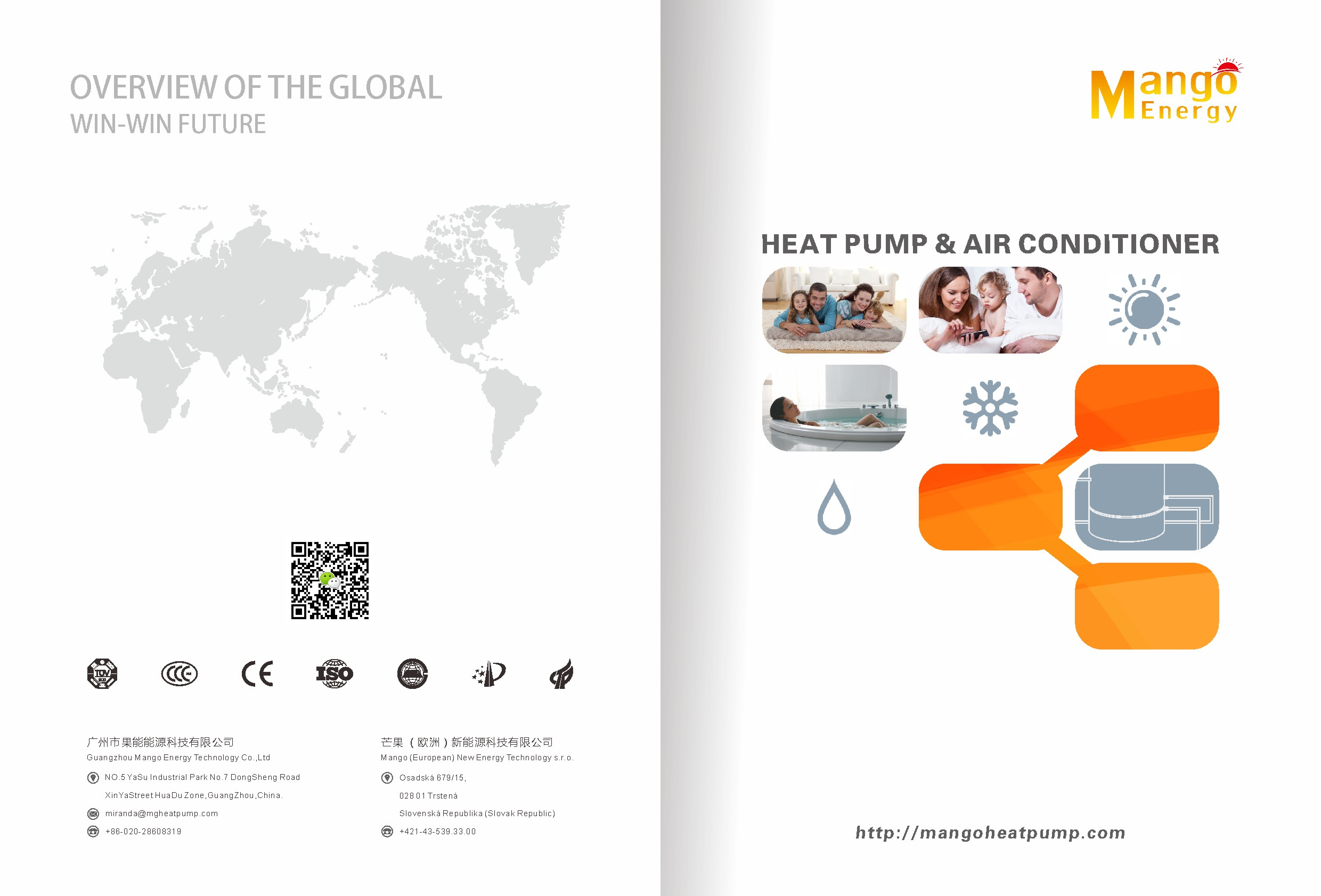 EVI heat pump catalog