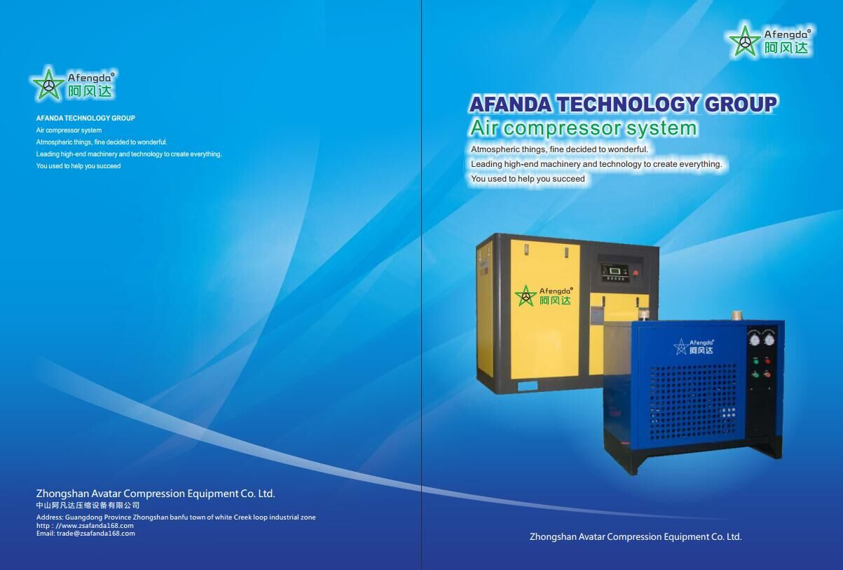 Avatar Air Compressor Catalogue