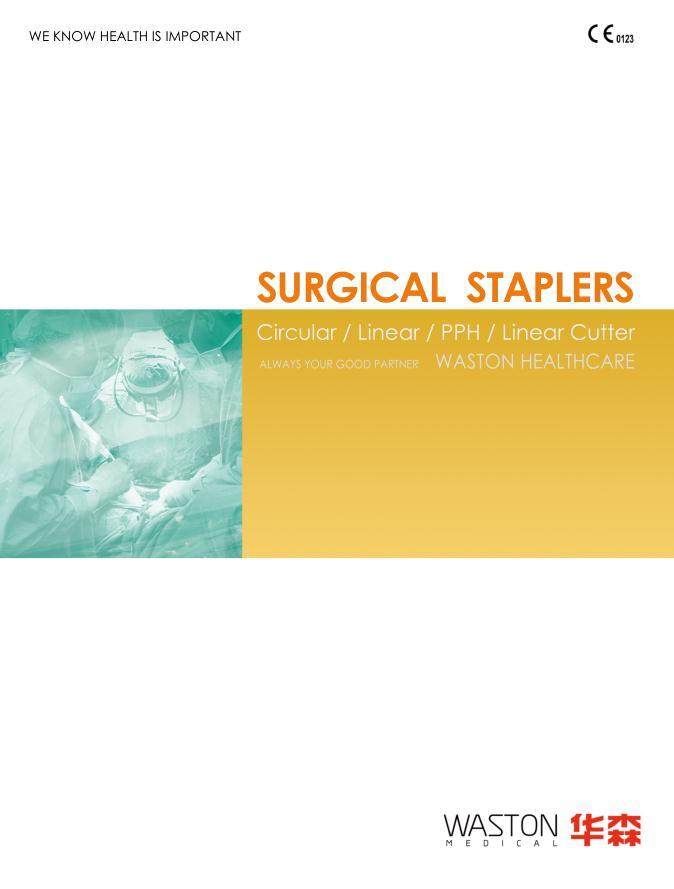 Waston Stapler Catalog