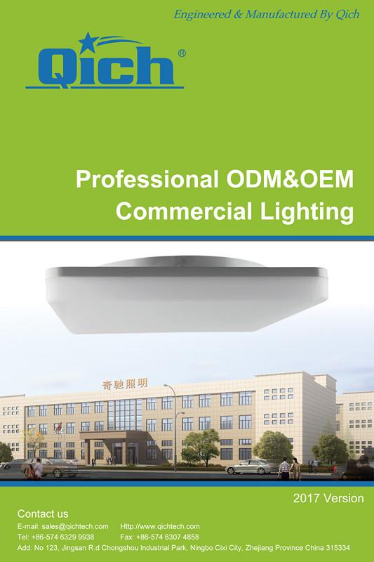 Qich Lighting Catalogue -2017