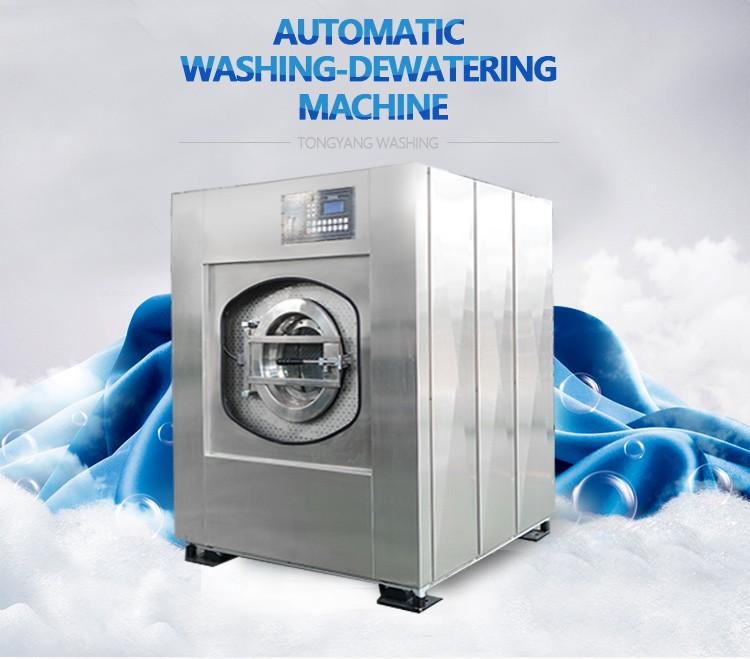 Washer Extractror