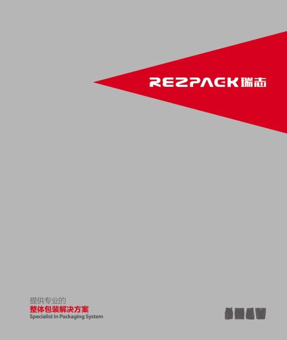 Rezpack-Unionpack Company Profile