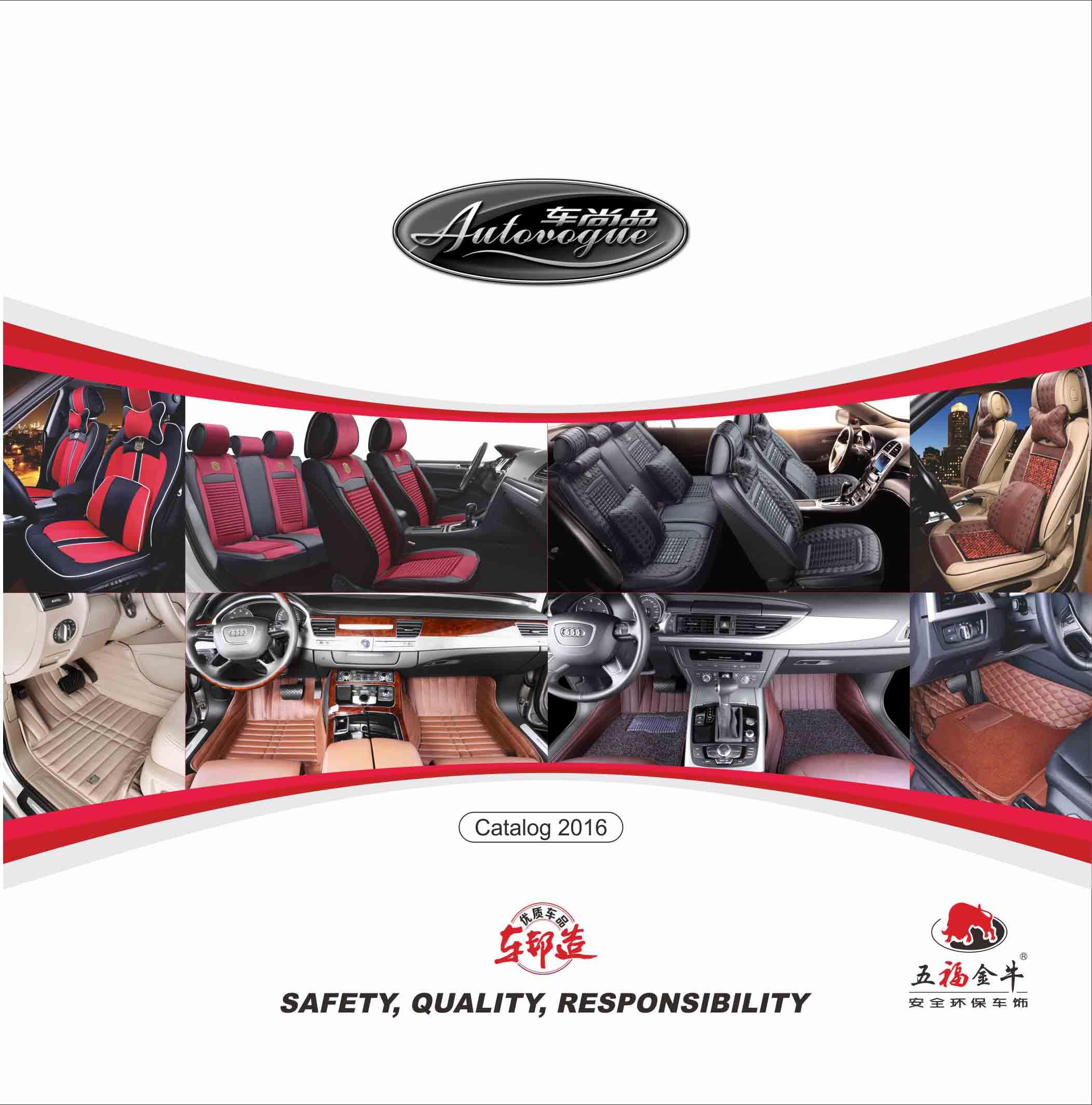 Autobo Products Catalog 2016