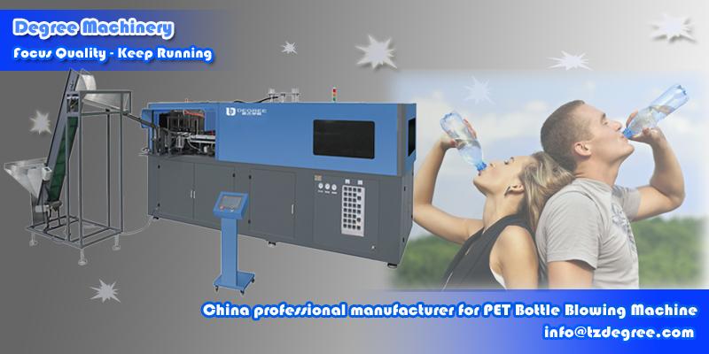 Blow Molding Machine Factory in TaiZhou,China
