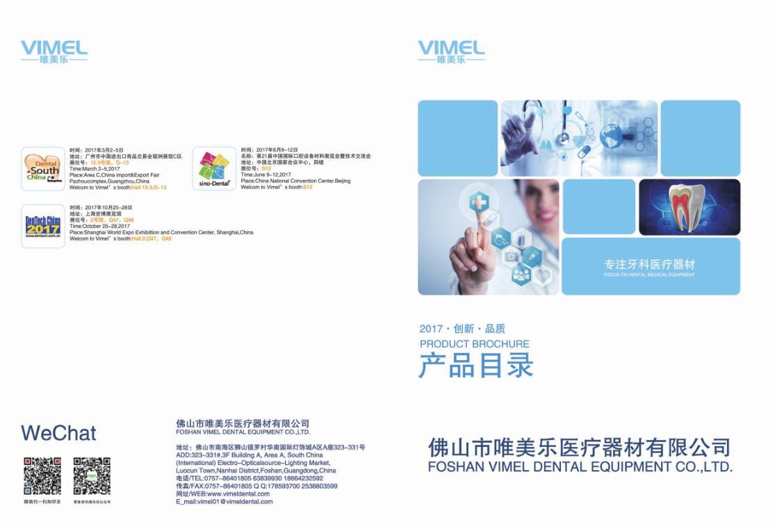 Vimel dental Catalog