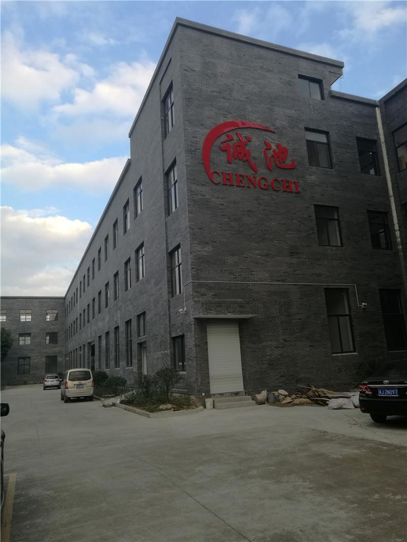 Taizhou Chengchi Mechanical & Electrical Co.,Ltd Catalogue