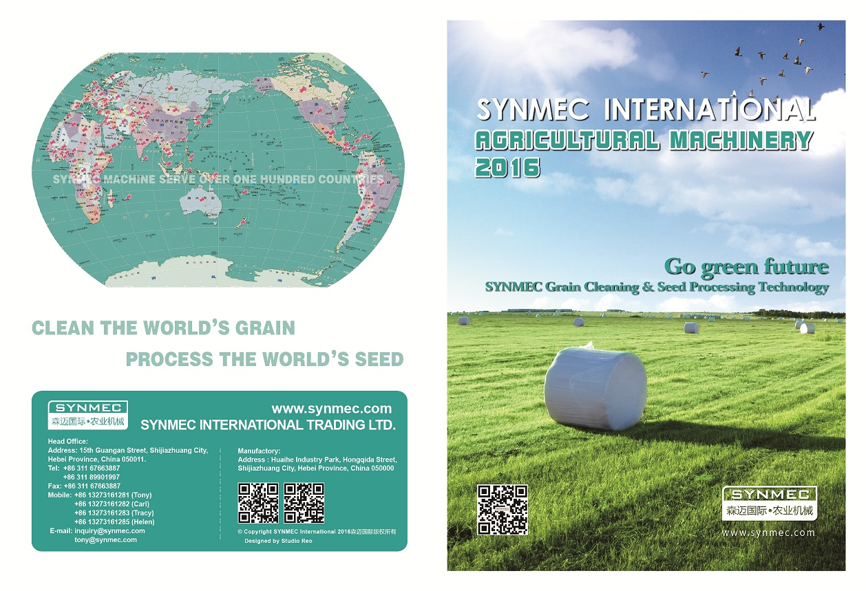 SYNMEC Product Brochure 2016