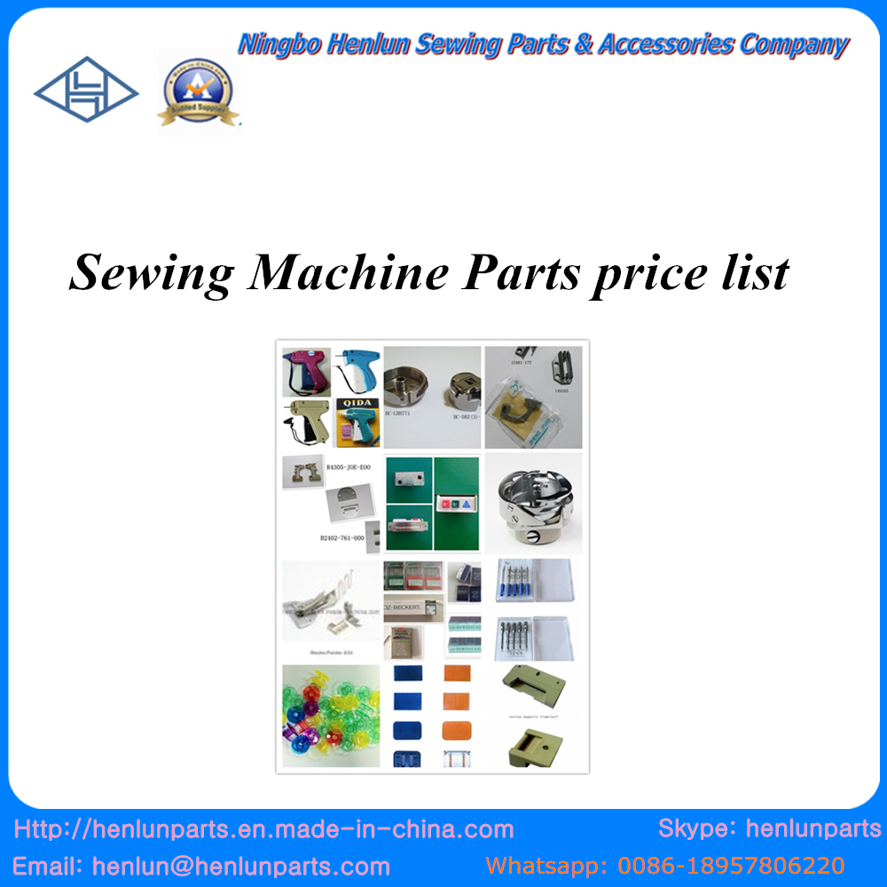 SEWING MACHINE PARTS OFFER LIST