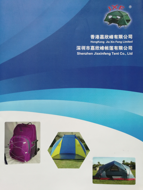 catalogues(Jiaxinfeng).