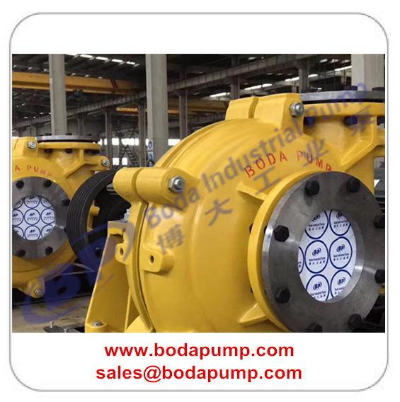Slurry Pump Catalogue