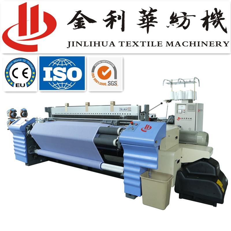 Qingdao Jinlihua Textile Machinery Catalogue